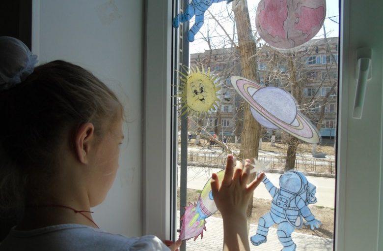 Космический поход «На звездных и земных орбитах»
