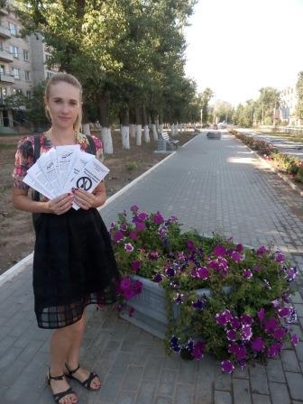 В Наримановском районе прошла акция «Я выбираю трезвость!»