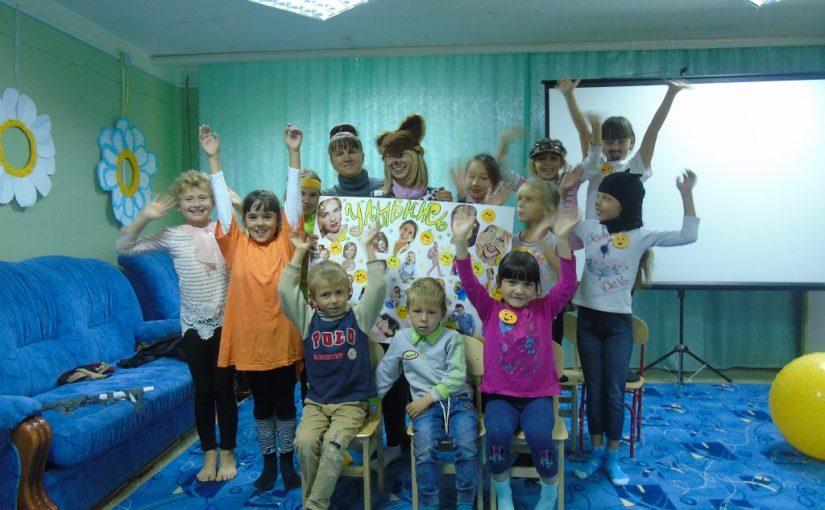 В Наримановском районе отметили Международный день улыбки.