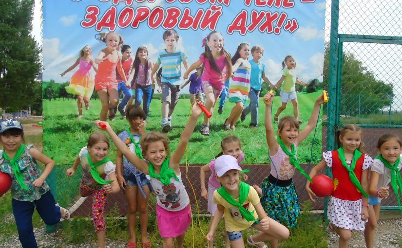 В Наримановском  районе завершился цикл мероприятий в рамках проекта «Играем вместе»