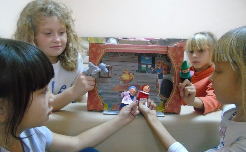В Наримановском  районе весело встретили День анимации