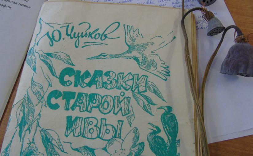 В Наримановском районе отметили Международный день дарения книг