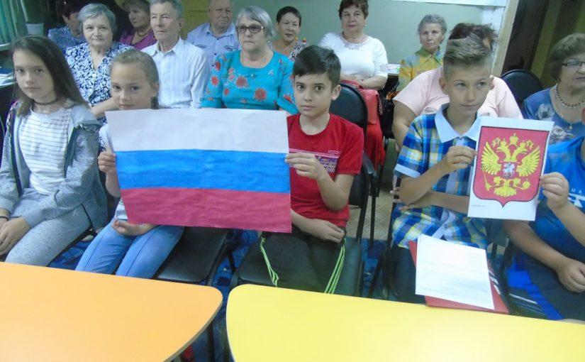 «Колесо истории» в День независимости России