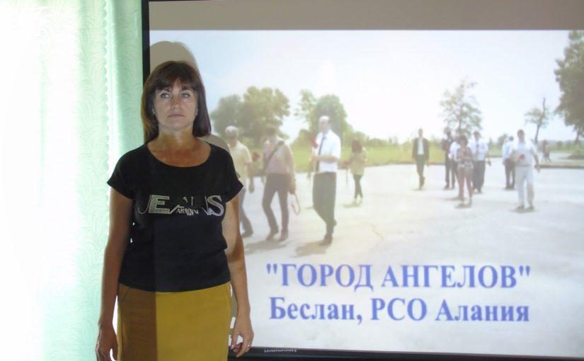 День солидарности в борьбе с терроризмом в Наримановском районе