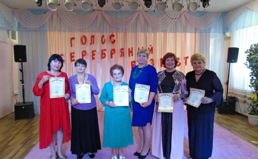 В Наримановском районе определили победителя конкурса «Голос. Серебряный возраст»
