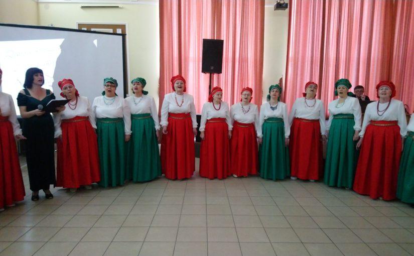 В Наримановском районе  отметили Международный женский день
