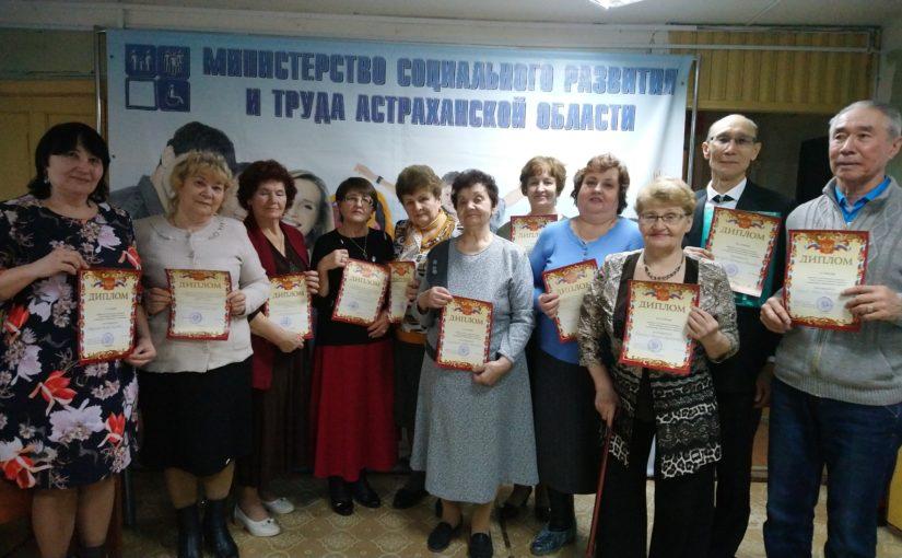 Определились победители поэтического  конкурса