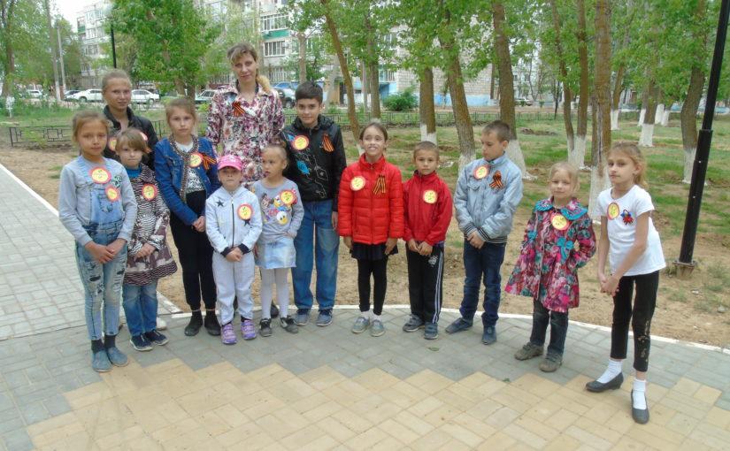 В Наримановском районе стартовал проект «Играем вместе!»