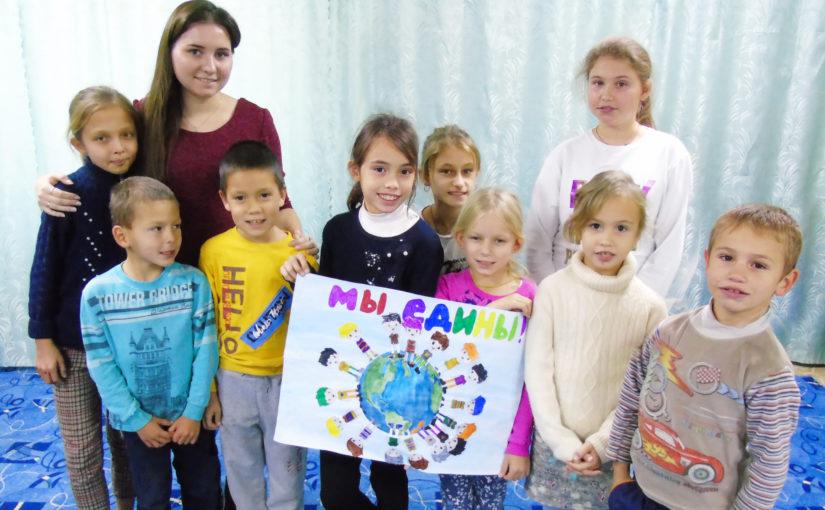 Единая Россия – единая семья