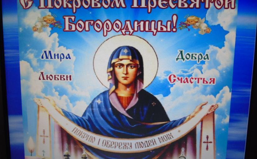 В православном клубе очередная  встреча с настоятелем храма