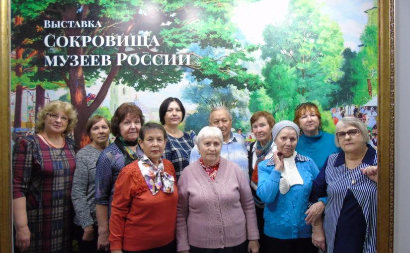 Неделя социального туризма в Наримановском районе