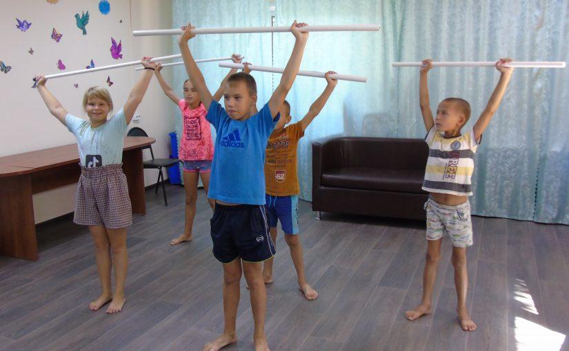 В Наримановском районе открылся детский фитнес клуб «Радуга»