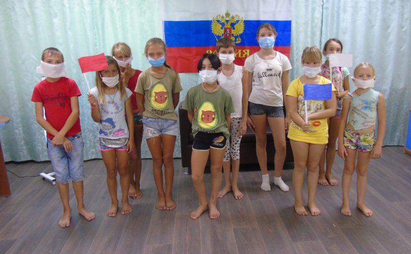 Виват российский флаг!