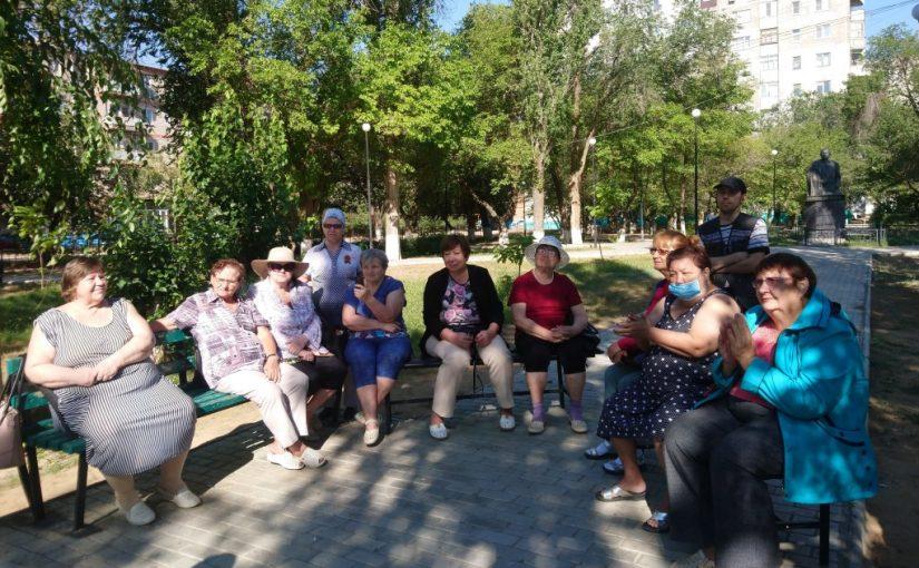 Наримановцы отметили день создания Всероссийского общества инвалидов
