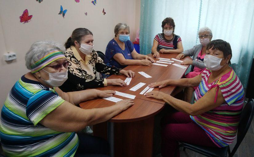 Наримановские пенсионеры отметили Международный день грамотности