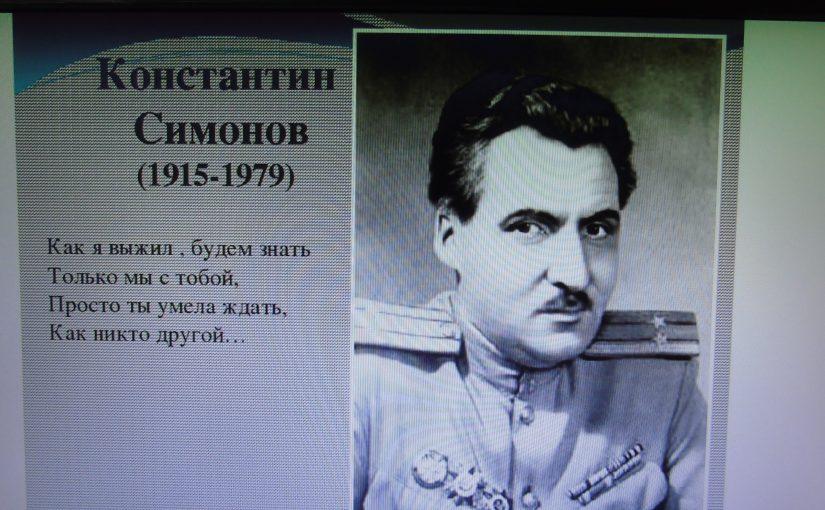 В Наримановском районе завершился проект «Салют, Победа!»