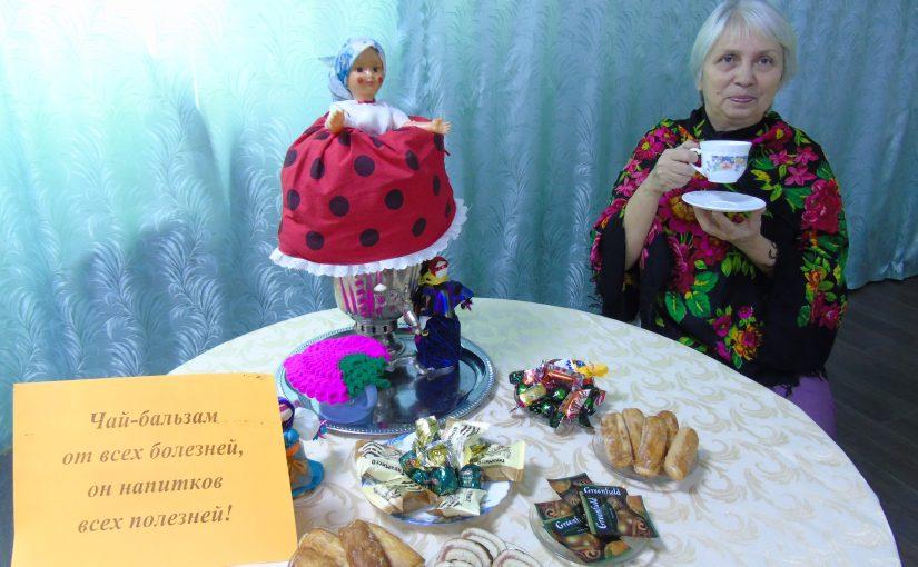 В Наримановском районе отметили Международный день чая