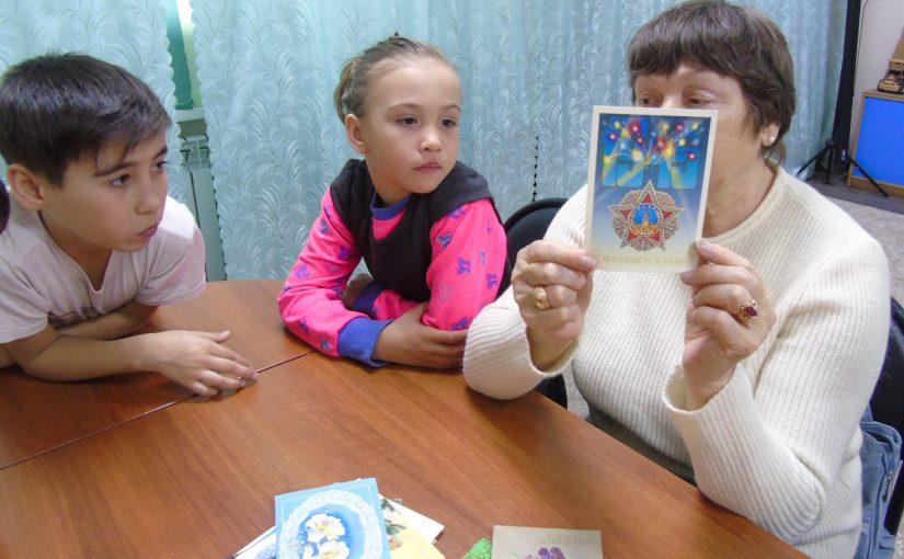 В Наримановском районе отметили Всемирный день открытки