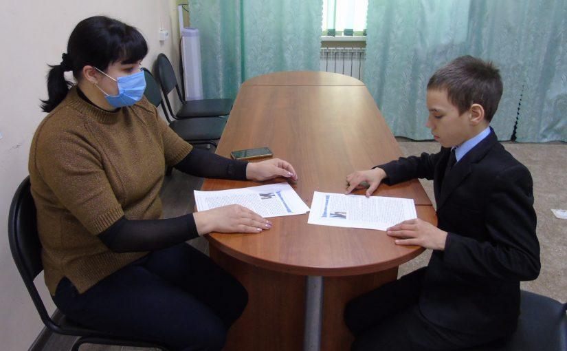 В Наримановском районе прошла акция «Детство без насилия и жестокости»