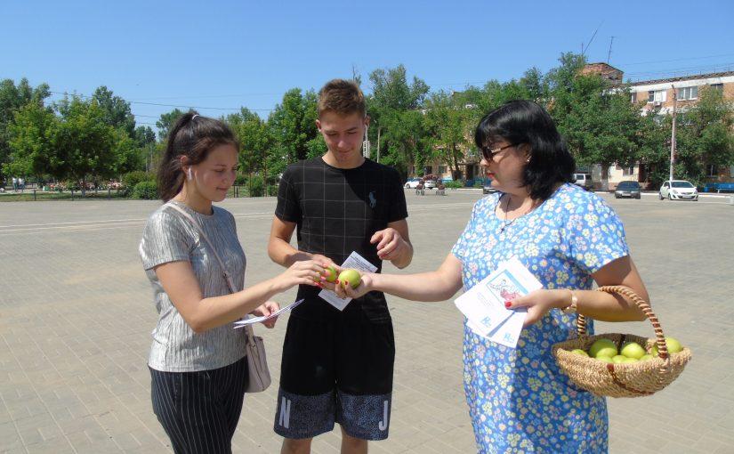 Наримановцы приняли участие в акции «Брось сигарету, съешь яблоко».