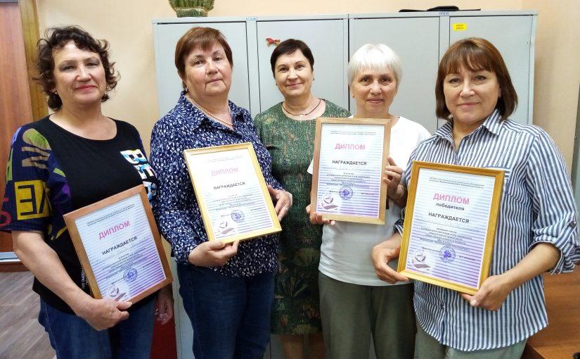 В Наримановском районе  прошел чемпионат компьютерной грамотности среди граждан пожилого возраста «Все в сеть!»