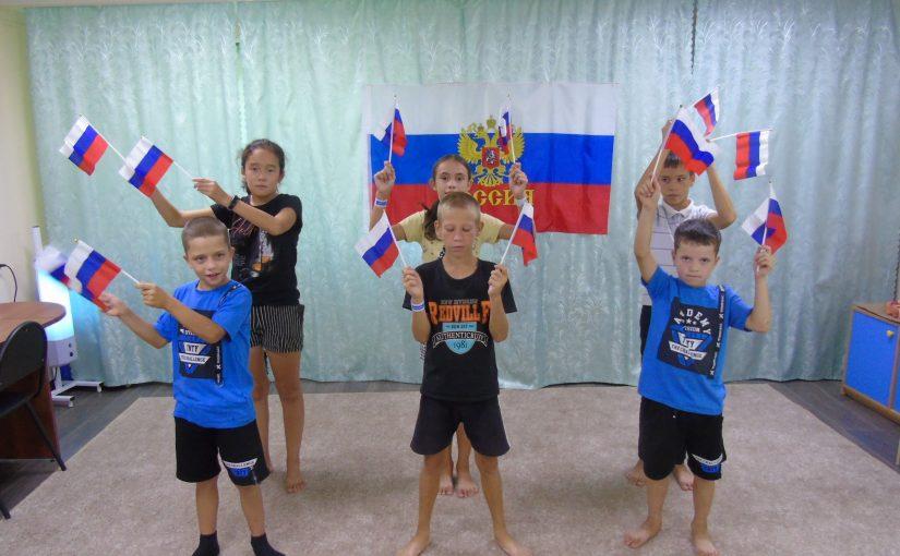 Подростки Наримановского района стали участниками интеллектуальной викторины «Геральдика Родины моей»