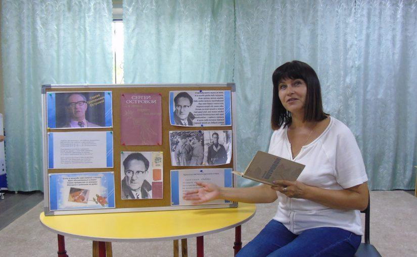 Встреча в литературной гостиной