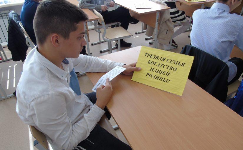 В комплексном центре социального обслуживания населения Наримановского района отметили Всероссийский день трезвости