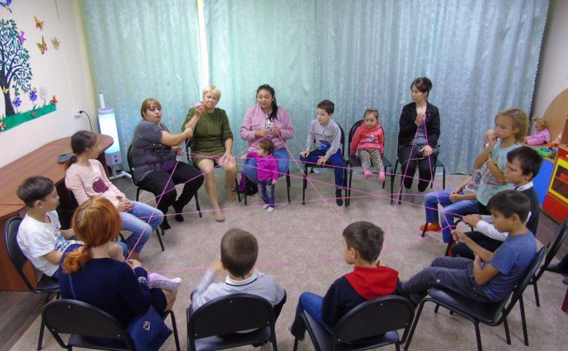 Семьи Наримановского района стали участниками психологического тренинга на формирование семейных ценностей